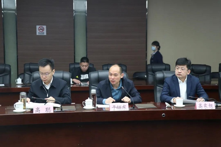 China Coal Group Is Invited To Participate In The Preparatory Meeting Of Jining Youth E-commerce Alliance